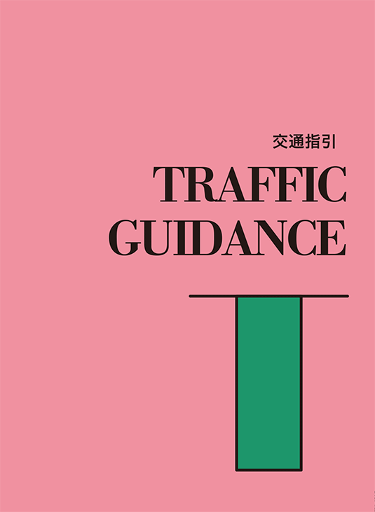 Traffic Guidance