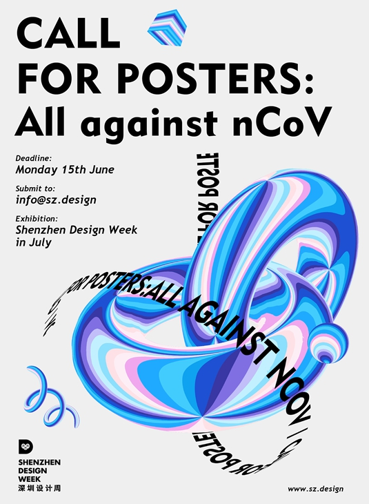 Call for posters: All Against nCoV